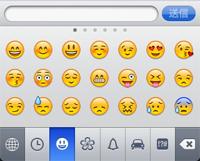 iPhone_emoji.jpg