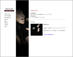 megumi-okumoto.jpg